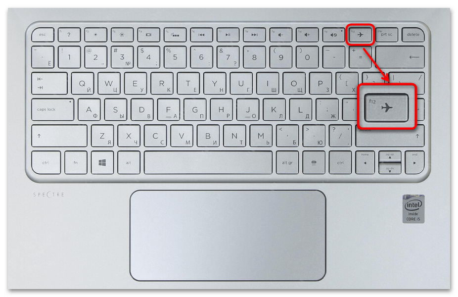 Как отключить режим в самолете на ноутбуке-8