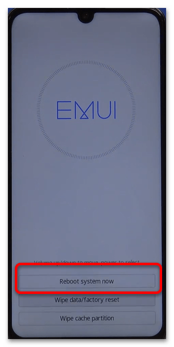 Перезагрузка смартфона Honor 10 Lite