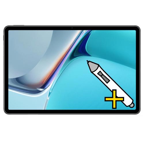 как подключить стилус к планшету huawei