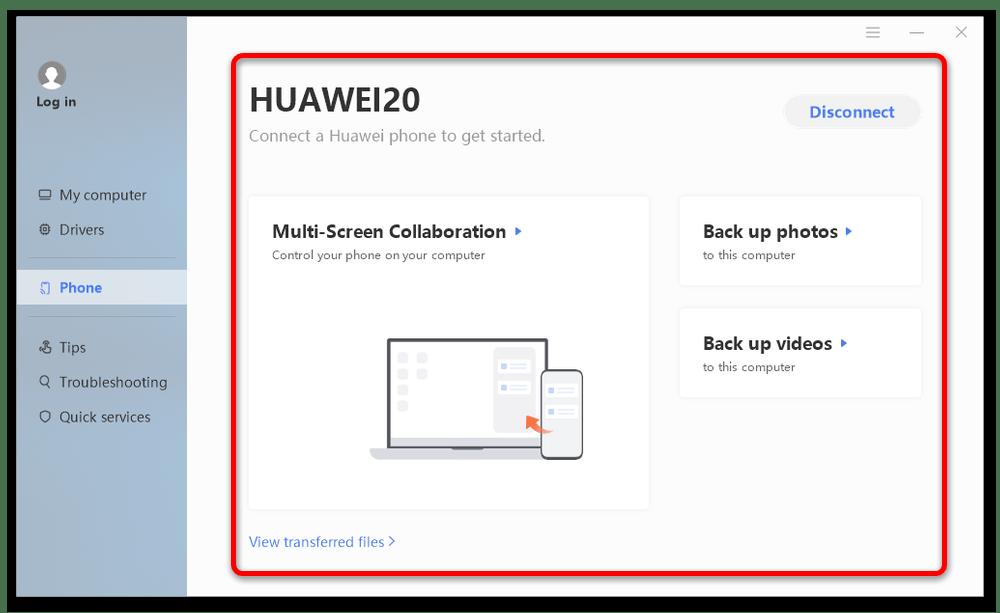 как пользоваться huawei share-9