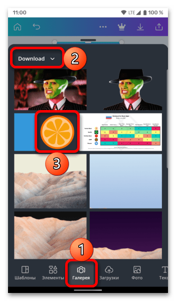 Как поменять фон в сторис Инстаграм_076