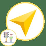Как построить маршрут пешком в Яндекс Навигаторе