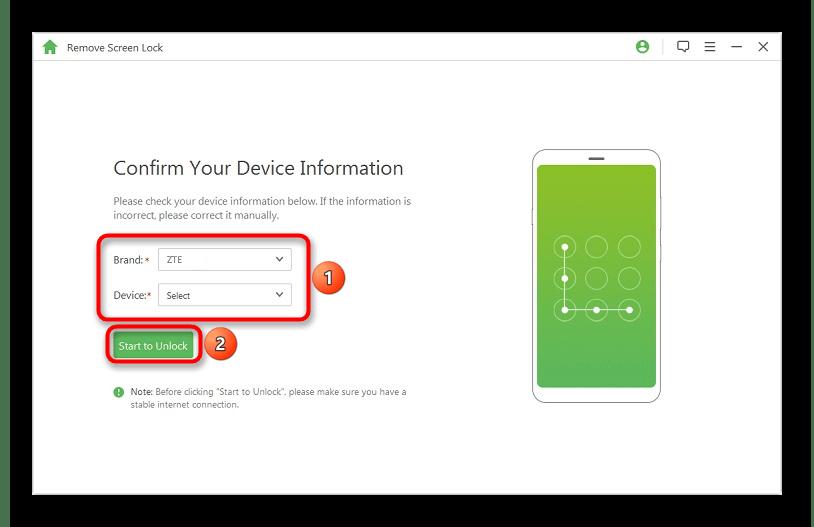 Как снять графический ключ на смартфоне ZTE