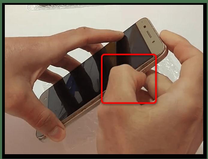 как разобрать телефон хонор-1