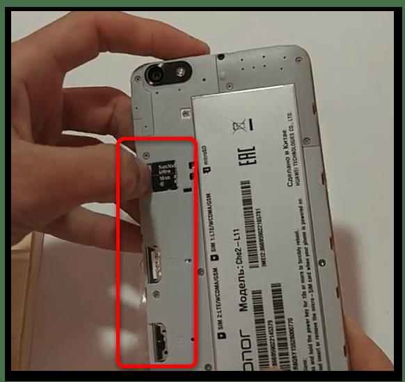 как разобрать телефон хонор-2