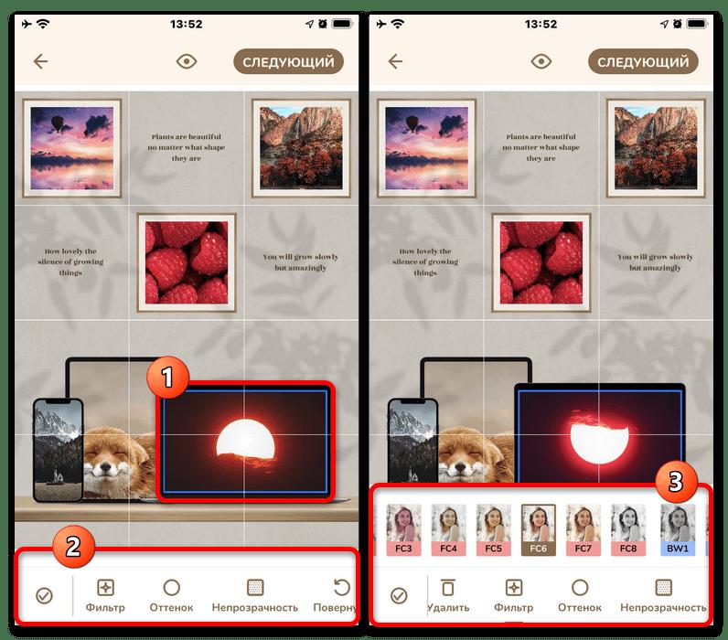 Как сделать бесконечную ленту в Инстаграм_011