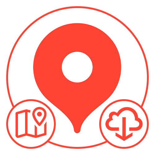 Как скачать карту в Яндекс Картах