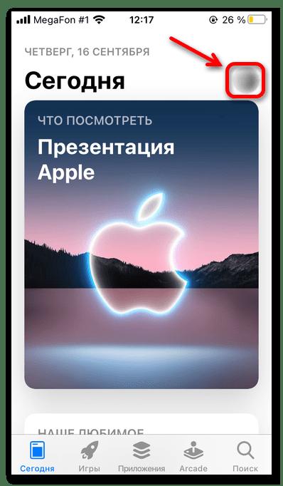 как удалить id apple старого владельца_08