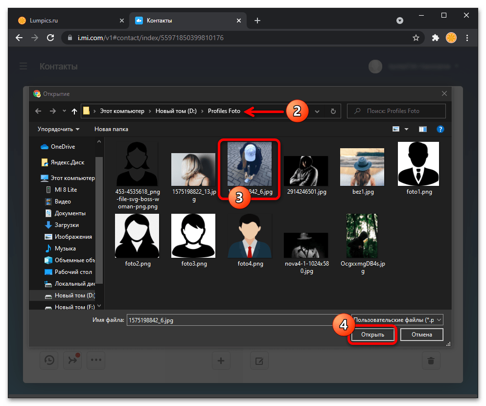 Как установить фото на контакт на Xiaomi 20