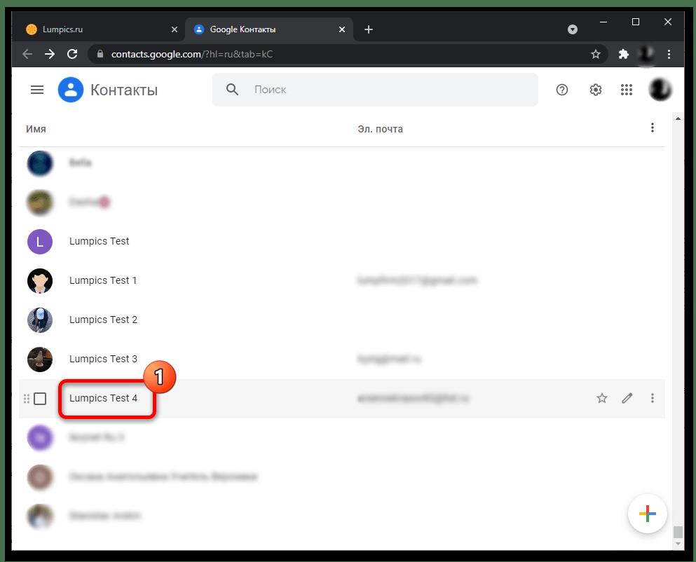 Как установить фото на контакт на Xiaomi 34