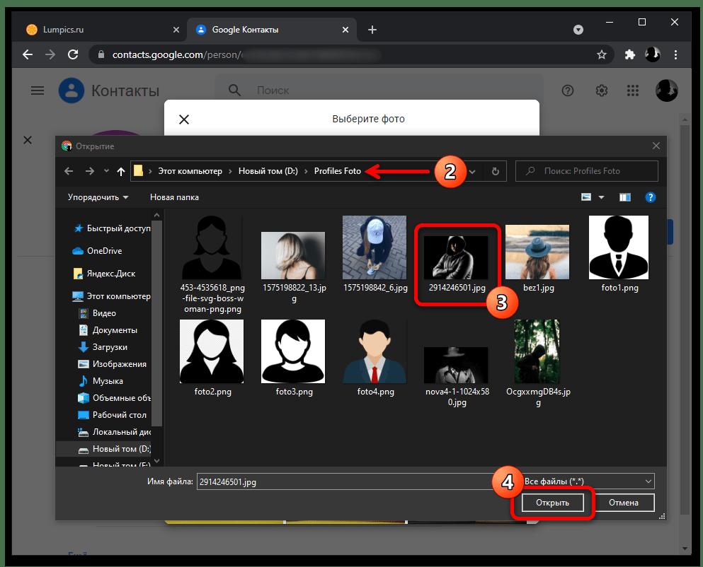 Как установить фото на контакт на Xiaomi 38