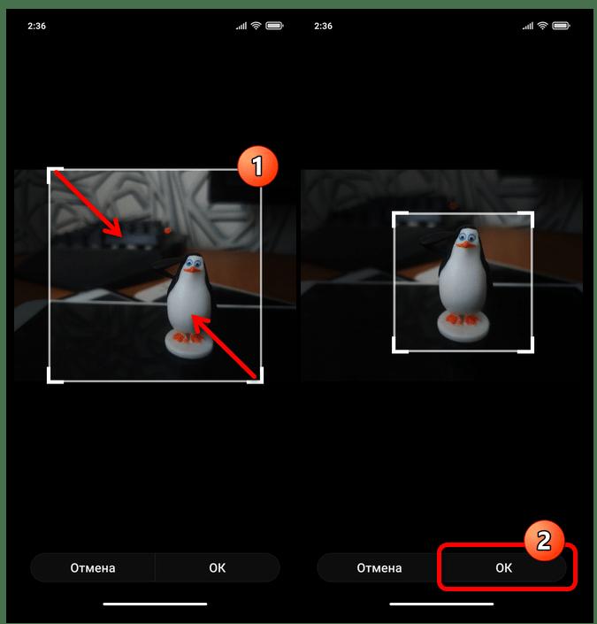 Как установить фото на контакт на Xiaomi 54