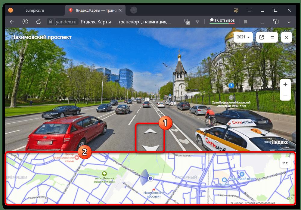 Просмотр панорамы улиц в Яндекс.Картах