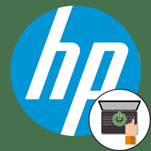 Как включить клавиатуру на ноутбуке HP