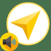 Как включить звук в Яндекс Навигаторе