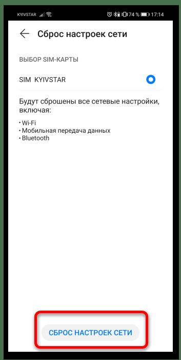 Установка SIM-карты в телефон Honor 10 Lite