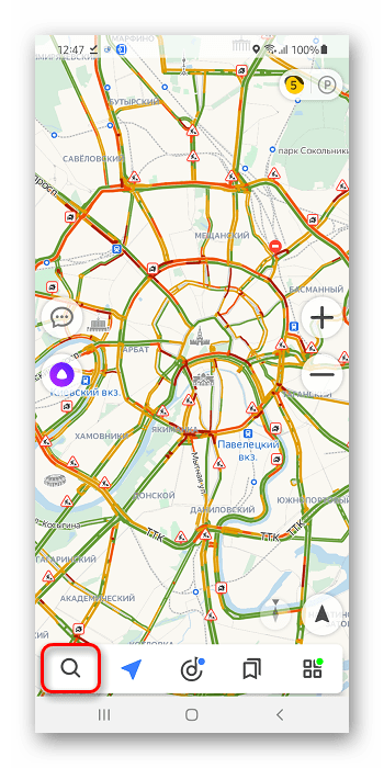 Ввод координат в Яндекс.Навигаторе