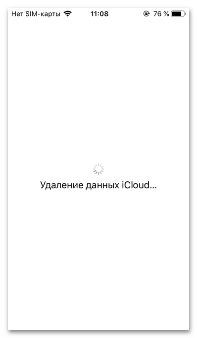 как выйти из apple id_009
