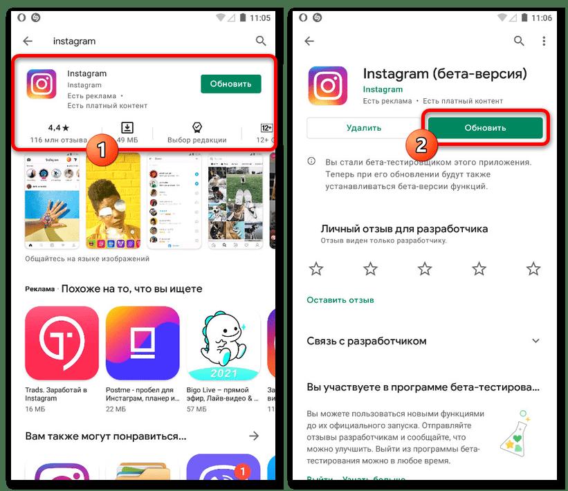 Устранение ошибки «При импорте вашего видео произошла ошибка» в Instagram