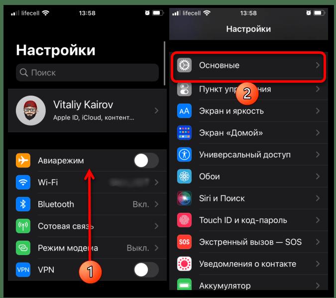 Яндекс Навигатор не показывает скорость-001