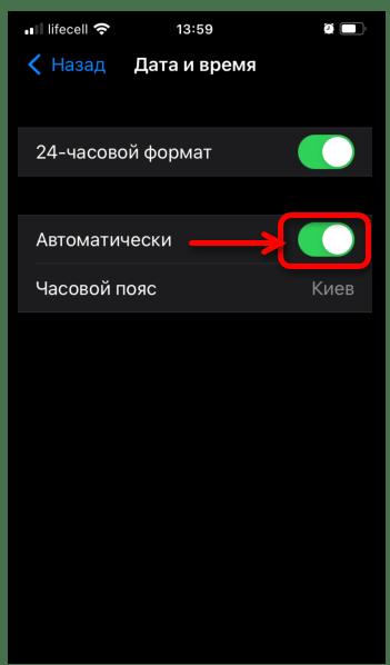 Яндекс Навигатор не показывает скорость-003
