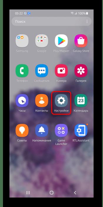 Яндекс Навигатор не показывает скорость_002