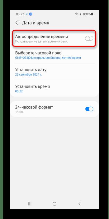 Яндекс Навигатор не показывает скорость_005