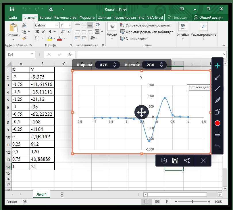 как нарисовать график в ворде_23