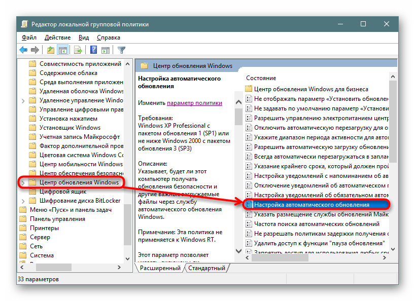 как убрать ошибку сертификата безопасности веб-узла_03