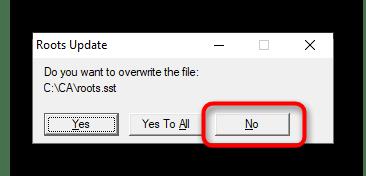 как убрать ошибку сертификата безопасности веб-узла_13