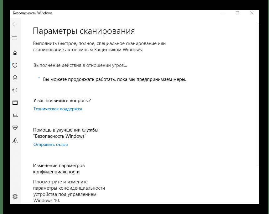 как убрать ошибку сертификата безопасности веб-узла_15