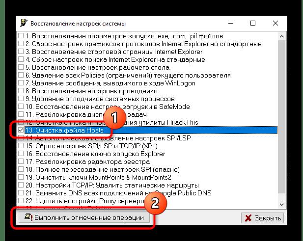 как убрать ошибку сертификата безопасности веб-узла_21