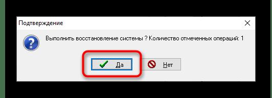 как убрать ошибку сертификата безопасности веб-узла_22