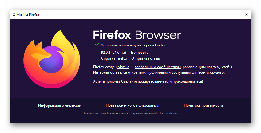 как убрать ошибку сертификата безопасности веб-узла_23