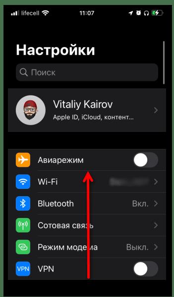 Не работает Яндекс Навигатор-04