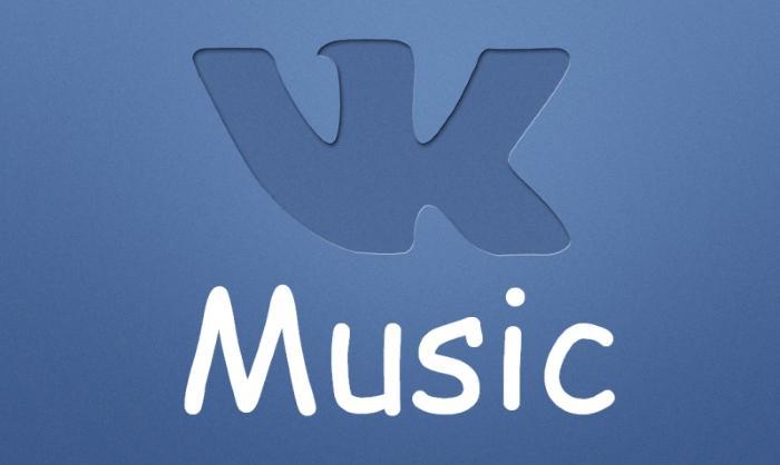 VKMusic Citynov скачать бесплатно