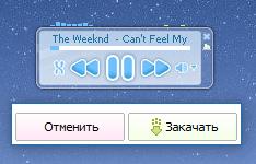 Встроенный миниплеер в VKMusic