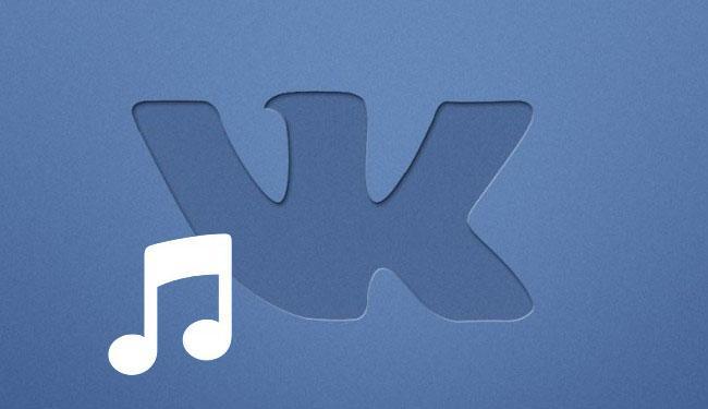 Программа для скачивания музыки с ВК