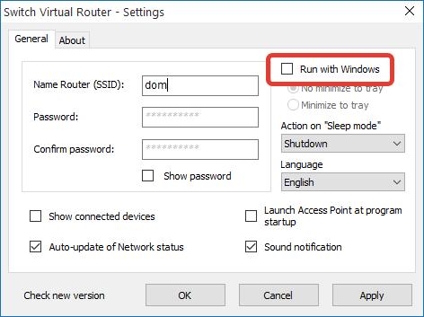 Автозапуск программы в Switch Virtual Router