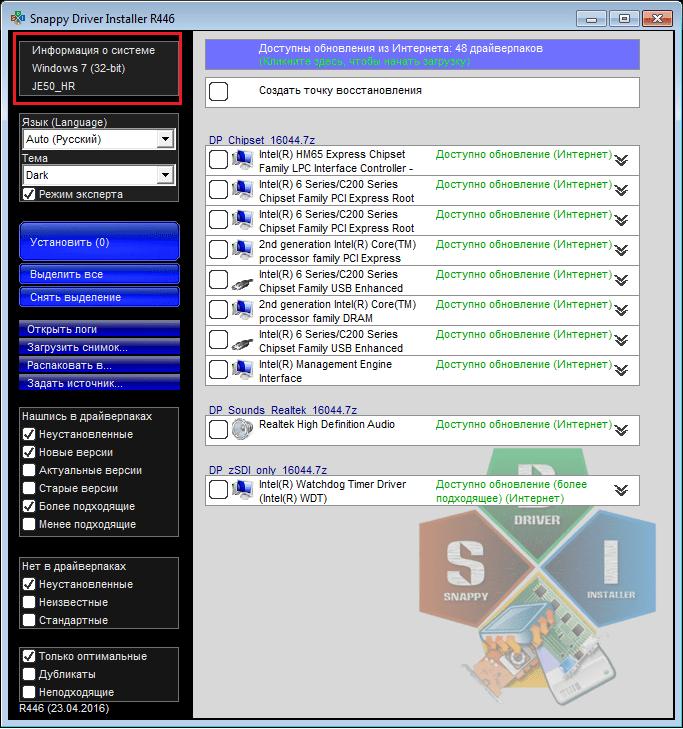 Информация о системе в Snappy Driver Installer