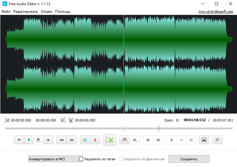 Интерфейс Free Audio Editor
