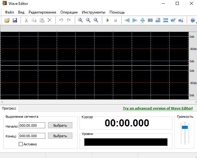 Интерфейс Wave Editor