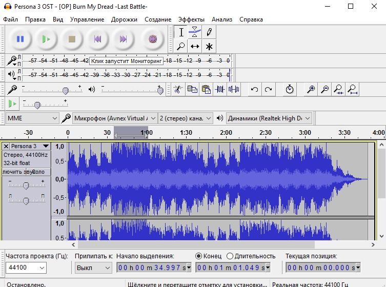 Интерфейс программы Аудасити