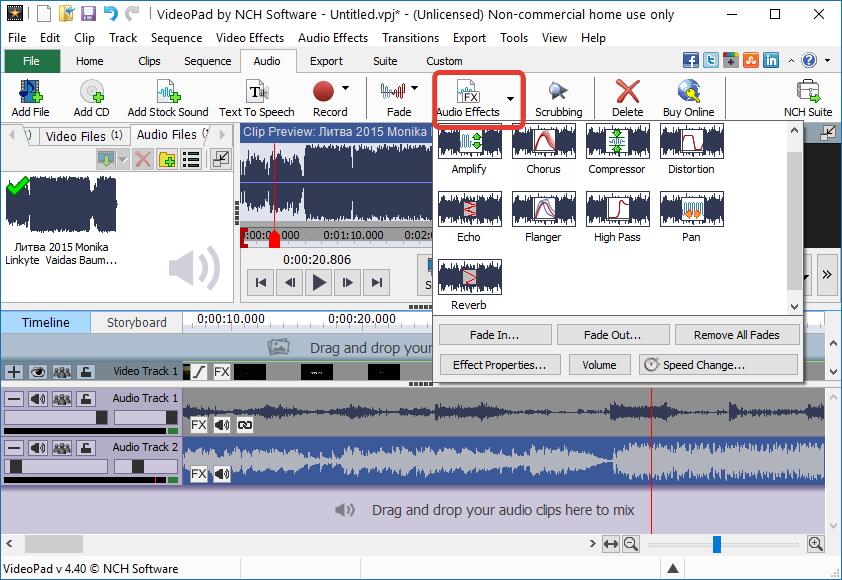 Использование аудиоэффектов в VideoPad Video Editor