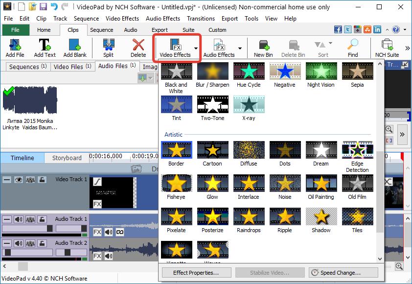 Использование видеоэффектов в VideoPad Video Editor