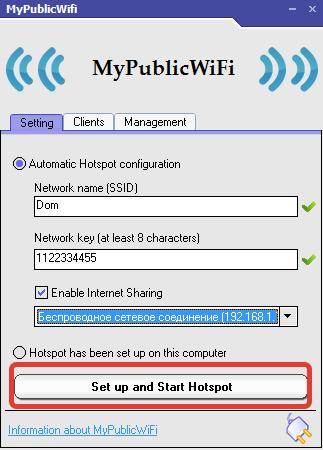 Как раздать Вай Фай с компьютера с MyPublicWiFi