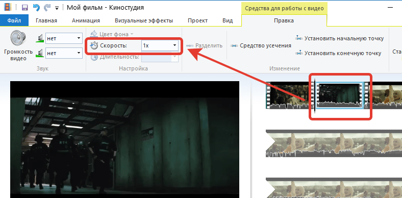 как заменить звук в видео на ютубе