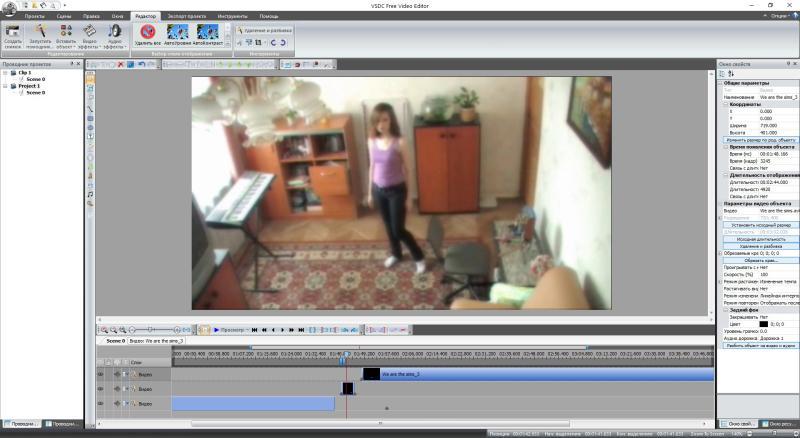 Нарезка фрагментов в Free Video Editor