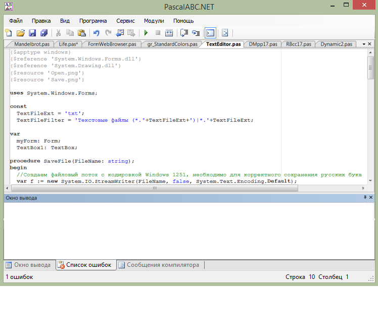 Объектно-ориентированное программирование PascalABC.NET
