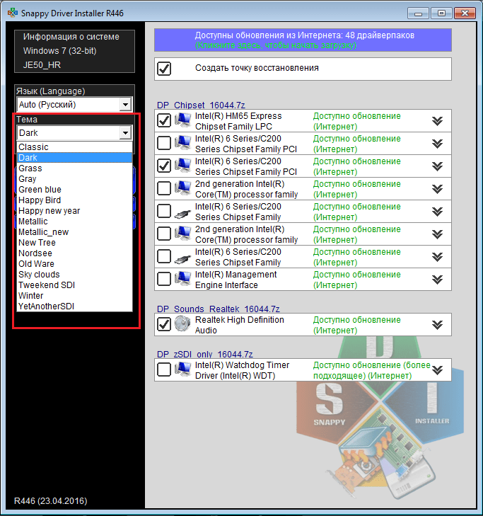Оформление в Snappy Driver Installer
